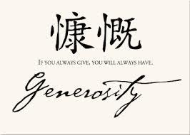 image-generosity